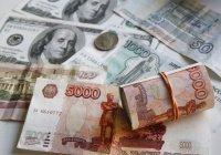За последние 29 лет доллар вырос к рублю в 584 раза