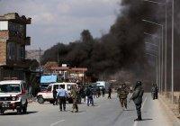 Девять человек погибли при взрыве в Афганистане