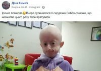 Девочка умерла от старости в возрасте 10 лет