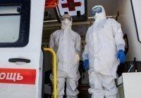 Россияне начали жаловаться на новый симптом коронавируса