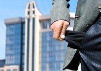 В России удвоилось число граждан-банкротов