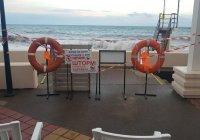 На пляжах Сочи запретили купаться