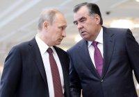 Путин выразил готовность помочь Таджикистану в связи с активизацией «Талибана»