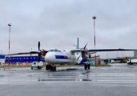 На Камчатке предположительно упал в море самолет с 28 пассажирами