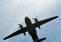 На Камчатке нашли обломки пропавшего Ан-26, все 28 пассажиров погибли
