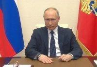 Путин назвал незаконную миграцию общим вызовом