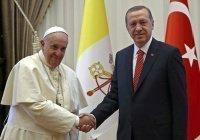 Эрдоган пожелал Папе Римскому скорейшего выздоровления после операции