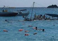 Яхта с 35 туристами затонула в Турции