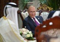 Посол: эмир Катара будет очень рад принять Владимира Путина