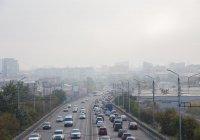 Российский город возглавил мировой рейтинг мегаполисов с самым грязным воздухом