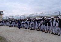 В Афганистане сообщили о россиянах, содержащихся в тюрьмах