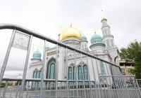 В Москве Курбан-байрам отметят в онлайн-формате