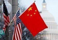 США обвиняют власти Китая в геноциде уйгуров