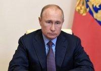 Президент России выразил соболезнования главе Ирака в связи с пожаром в больнице