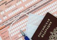 В Татарстане увеличилось число стобалльных результатов ЕГЭ