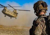 Америка практически завершила вывод войск из Афганистана