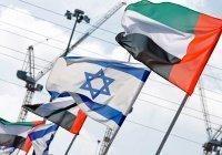 Посольство ОАЭ открылось в Израиле