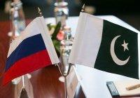 Россия и Пакистан активизируют взаимодействие по антитеррору