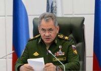 Шойгу назвал российскую армию самой современной в мире