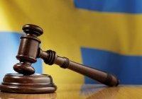 В Швеции мигрант, ранивший семерых прохожих, получил пожизненное