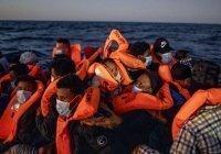 Марокканские моряки спасли более 340 мигрантов, терпевших бедствие