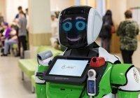 Российского робота взяли «на работу» в полицию Абу-Даби