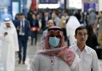 Абу-Даби вводит комендантский час
