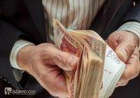 Как поступить, если деньги на хадж есть, но они из сомнительных?