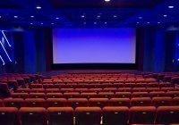 В России могут ввести новые правила посещения кинотеатров