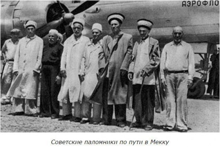 Перед самолетом. Советские паломники в Мекку. Источник фото ИД Медина, 2012 год.