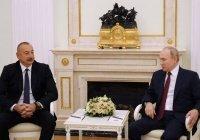 Путин поздравил Алиева с Курбан-байрамом