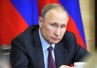 Путин выразил соболезнования в связи с терактом в Ираке