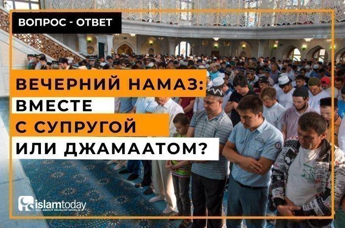 Обязательно ли читать намаз коллективно в мечети, чтобы получить саваб за коллективный намаз? (Фото: islamnews.ru).