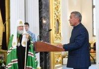 Минниханов наградил Патриарха Кирилла за укрепление межконфессионального согласия