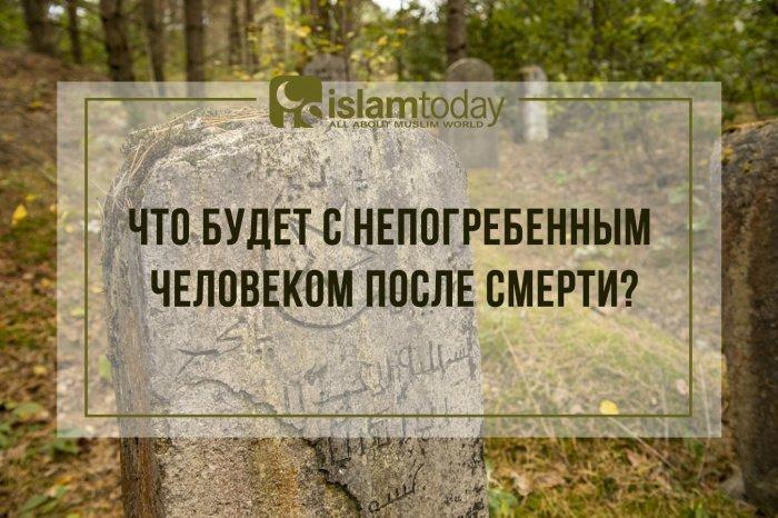 В нашей религии смерть является переходом в более совершенный мир (Фото: mlyn.by, автор: Светлана Курейчик)