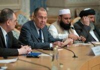 Лавров: «Талибы – вменяемые люди»