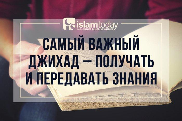 Каждый должен стремиться совершать большой джихад, занимаясь повелением благого и порицанием запретного (Фото: elements.envato.com)