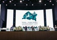 ДУМ РТ приглашает на свои площадки в рамках KazanSummit-2021