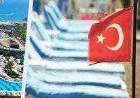 В Турции оценили вероятность введения новых ограничений для россиян