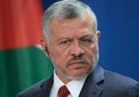 Король Иордании заявил об интересе арабских стран к нормализации с Израилем