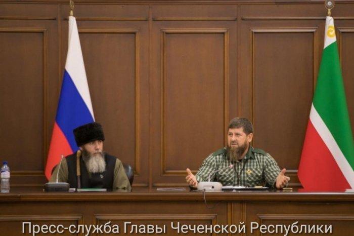 Фото: chechnya.gov.ru.