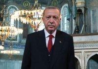 Эрдоган направит приветствие участникам KazanSummit 2021