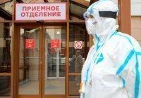 В Кремле объяснили, почему в России не удается победить коронавирус