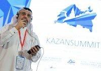 KazanSummit 2021 соберет 2,5 тыс. участников из 60 стран мира