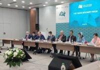 В Казани открылся V форум молодых дипломатов ОИС