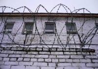 Уроженцы Чечни получили тюремные сроки за содействие терроризму