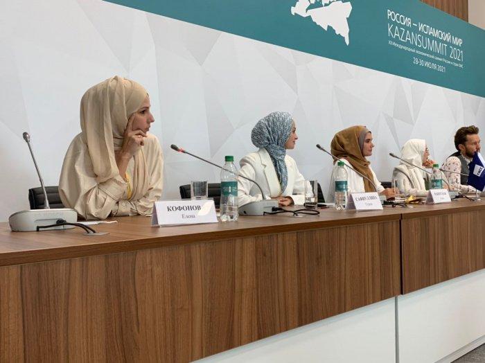 Какой должна быть блогер-мусульманка, обсудили на KazanSummit 2021