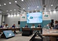 На KazanSummit обсуждают вопросы информационного сотрудничества России с исламскими странами