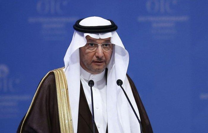 Фото: arabnews.com.