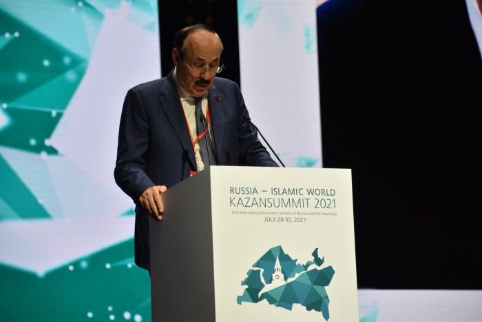 Чем запомнится пленарное заседание форума KаzanSummit 2021?